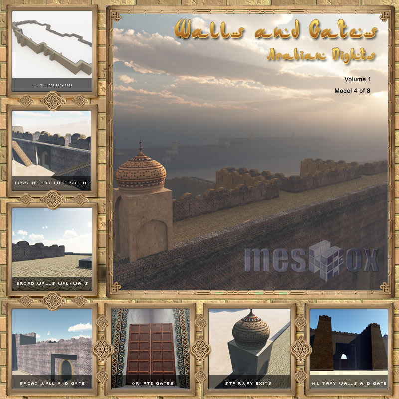 Arabian Walls and Gates