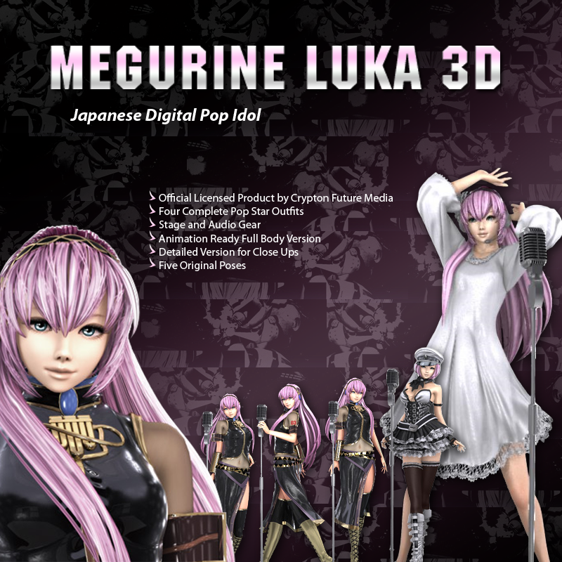 Megurine Luka 3D