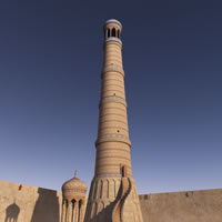 Minaret