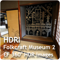 HDRI Folkcraft Museum 02