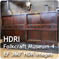 HDRI Folkcraft Museum 04
