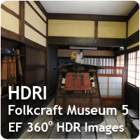 HDRI Folkcraft Museum 05